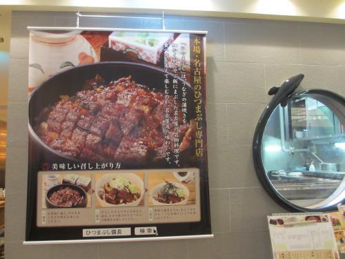 食べ方IMG_0080