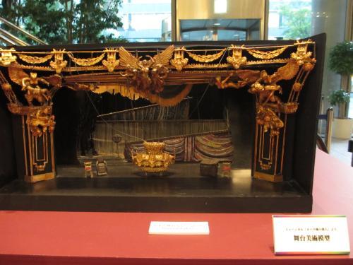 舞台模型IMG_0207