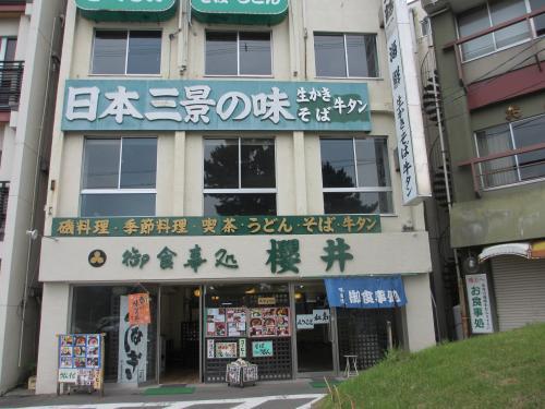 店全体IMG_0091