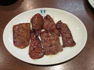 味噌だれIMG_0110