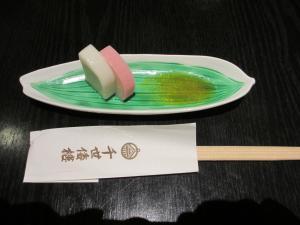 前菜かまぼこIMG_0086