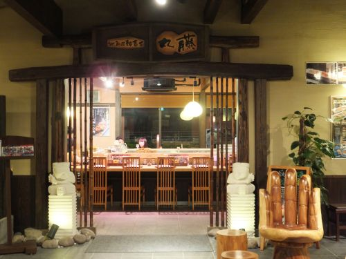 店入口DSCF9219