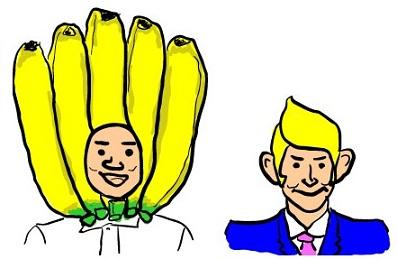 Mr.バナナsmile / 運くん