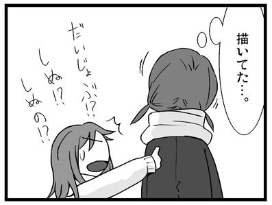 yurikankokuti04.jpg