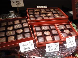 ショコラティエミキ4