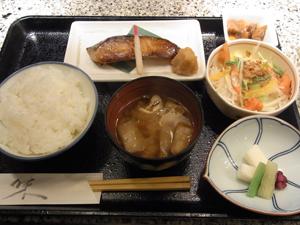 京粕漬 魚久(本店)5