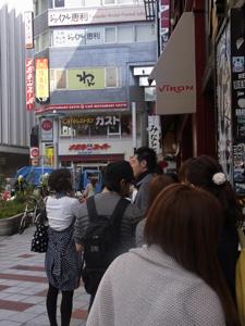 ヴィロン渋谷店