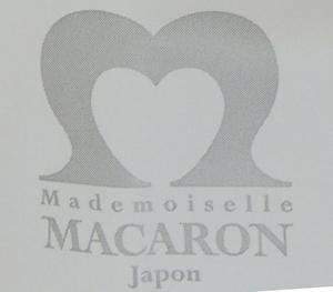 マカロン専門店マドモアゼル マカロン7