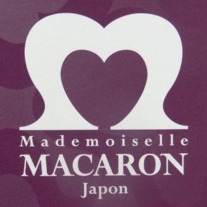 マカロン専門店マドモアゼル マカロン3