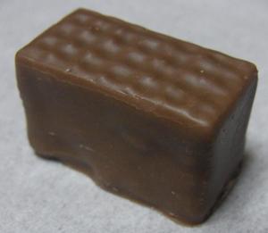和光チョコレートショップ2