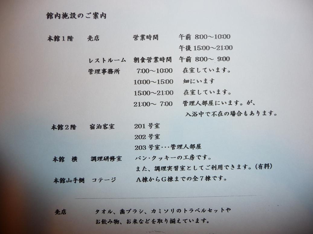 P1160480.jpg