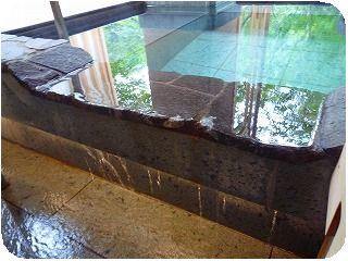 200907仙寿庵・十和田石のお風呂