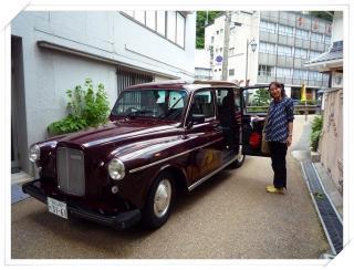 湯原ロンドンタクシー