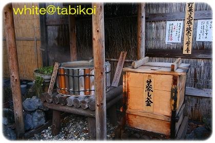 松川蒸し窯