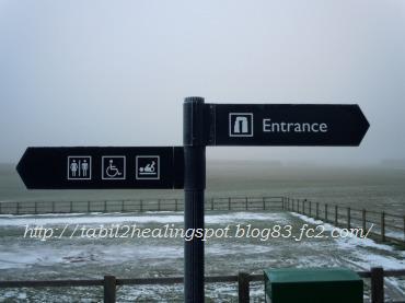 201012_entrance_sign