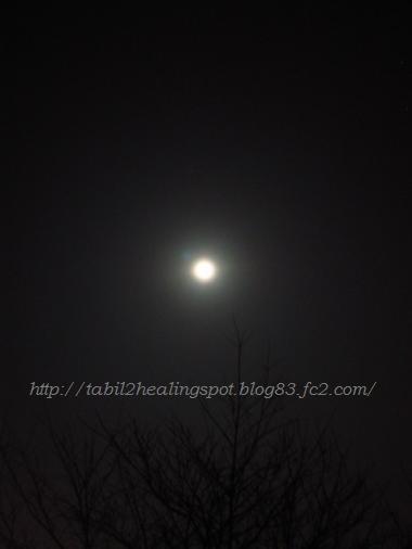 2月の満月