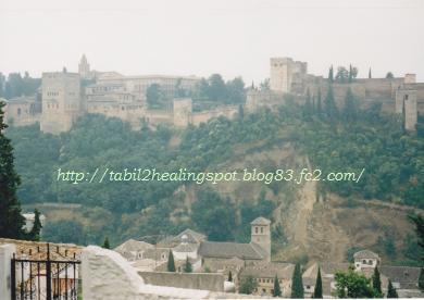 Alhambra-1