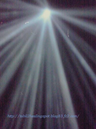 spectra-2