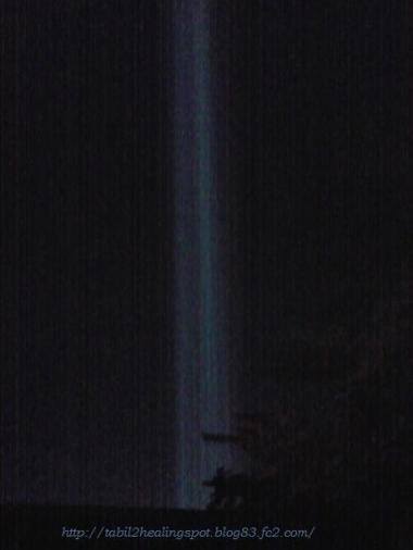 spectra-3
