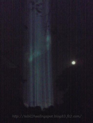 spectra-4
