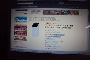 2012_1222_052459-DSC05564.jpg