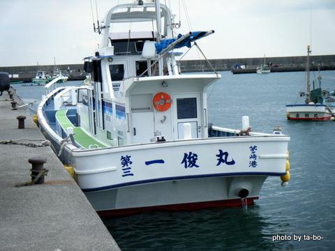 20120407一俊3号船