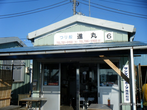 20120505進丸