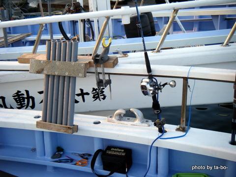 20120519釣り座