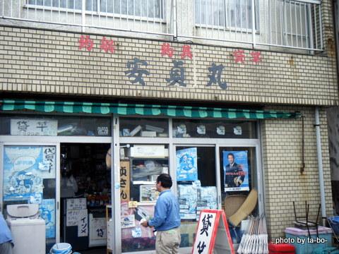 20120602安貞丸