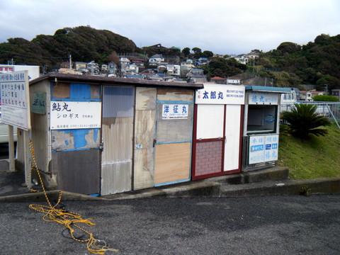 20120708椿丸2