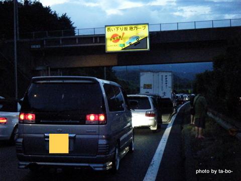 20120715東名渋滞