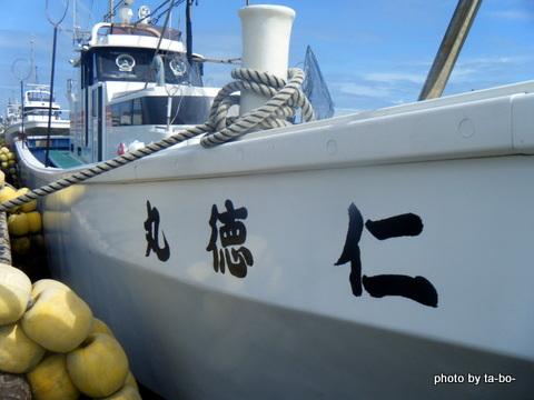 20120804仁徳丸