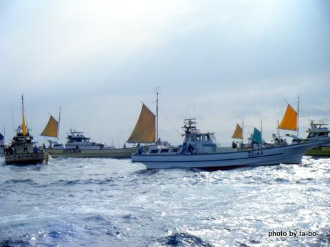 20120811船団2