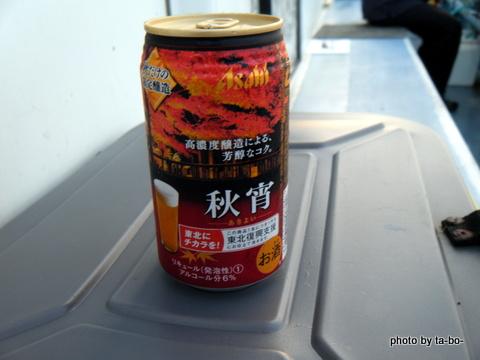 20120922秋ビール