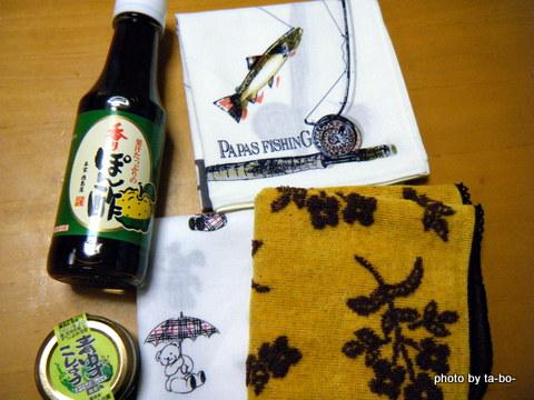 20111103勝利賞
