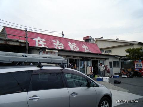 20121130なぎさ丸