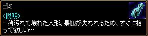 gomiBox.jpg