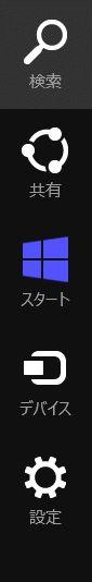 charm_bar.jpg