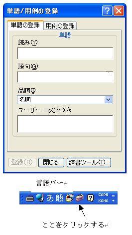 gengo_bar.jpg