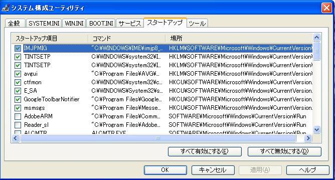 system_u.jpg