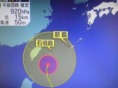 taifu_17.jpg