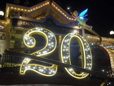 20thDLparis1.jpg