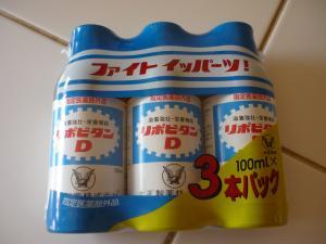 Japon2012-2.jpg