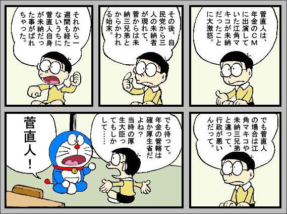 pmv_bor.jpg