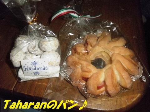 TAHARAのパン