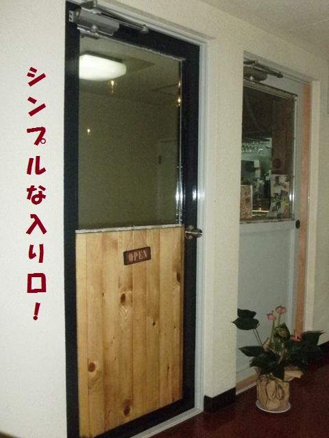 入り口です!