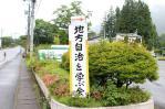 20120708_01.jpg