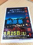 20120722_02.jpg