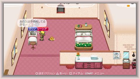 8i_20111008122438.jpg
