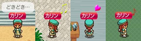 8i_karin_show.jpg